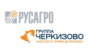 cherkizovo_rusagro_activpack.ru-min