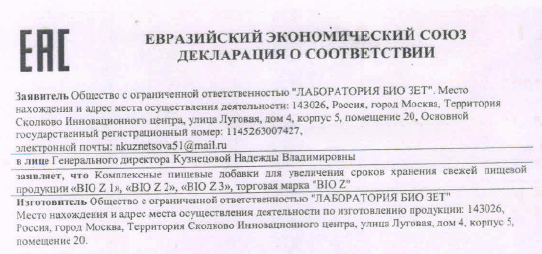 EAC-TRTC-head-min-activpack.ru