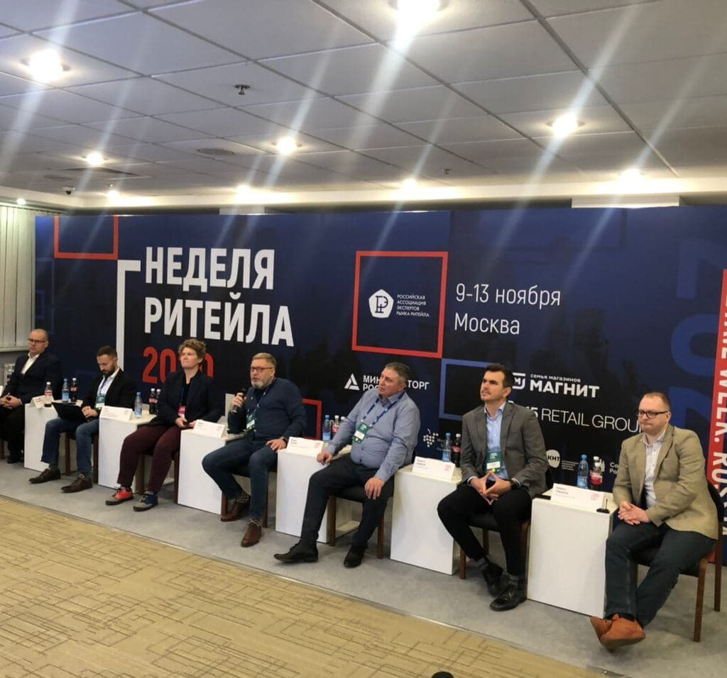 pitch-retail2020-activpack.ru